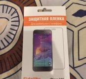 Защитная пленка для IPhone 6+