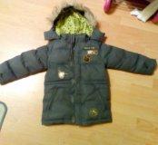 Куртка зима 110