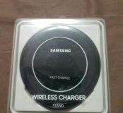 Samsung зарядка беспроводная