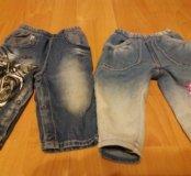 джинсы 68 и 74 размер