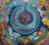 Круг для купания малыша 2-х камерный