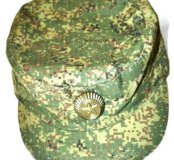 Кепка армейская