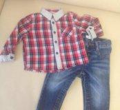 Комплект: джинсы и рубашка