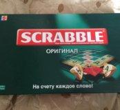 Scrabble original Скрабл Оригинал