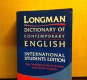 Англо английский словарь Longman