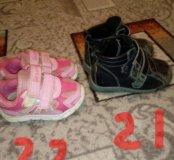 Ботинки 21,22