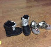 Ботинки + тапочки