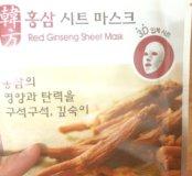 Корейские маски.