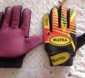 Б/у вратарские перчатки