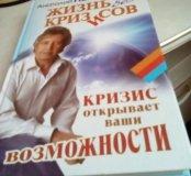 Новая книга!!