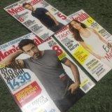 Журналы 📓