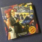 Настольная игра «Находка для шпиона»