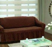 Чехол на диван(стандарт)