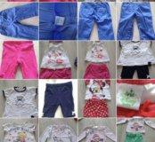 Детская одежда от 6 мес