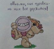 Открытки  для ваших друзей и близких)))На заказ
