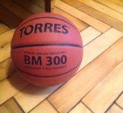 Баскетбольный мяч для детей.