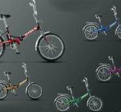 Велосипеды складные 3 шт