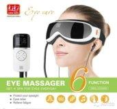 Массажер для глаз 7 режимов лимфодренаж