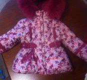 Куртка зима-осень 86