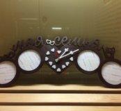 Часы МОЯ СЕМЬЯ с фоторамками