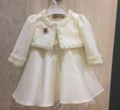 Шикарное платье для маленькой принцессы и болеро