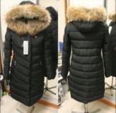 Зимний пуховик куртка пальто