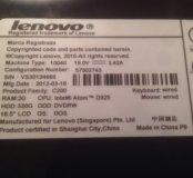Lenovo C200 (моноблок)