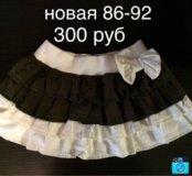Новая юбка minimaxi