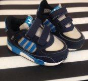 Детские кроссовки Adidas ZX850