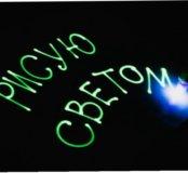 Детский планшет для рисования светом
