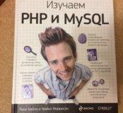Книга для программистов. Начинающих и настоящих😉