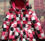 Комбинезон+ куртка X-trem