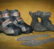 Ботинки лыжные унисекс р-р 32-33