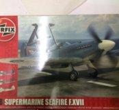 Seafire XVII 1/48 airfix