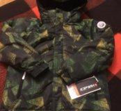 Куртка новая Айспик