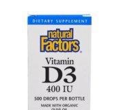 Витамин Д на основе оливкового масла