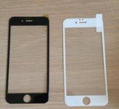 Защитное стекло 3D iPhone 6,7