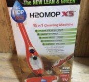 Паровая швабра из Финляндии новая H2O Mop x5