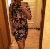 Новое платье !