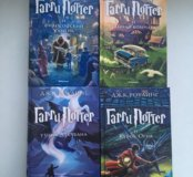 Гарри Поттер 1,2,3,4