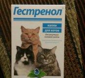 Капли для котов