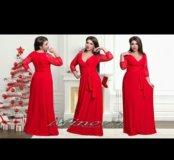 Вечернее платье на пышную фигуру 52-54-56