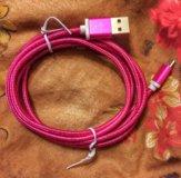 USB -кабель на андроид
