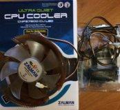 Zalman CNPS7500-CU LED BOX