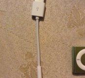Зарядка iPod shuffle шнур
