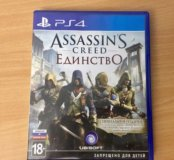 Assassin creed unity ps 4