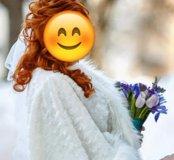 Свадебная накидка 46-54 размер