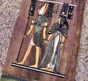 Папирус Египет Новый