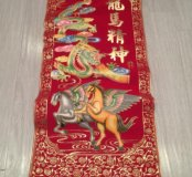 Картина китайская