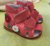 Новые ботиночки на Первый Шаг